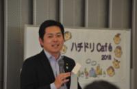 Cafe2018 岐阜 10