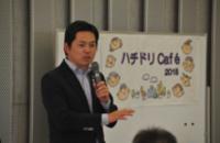 Cafe2018 岐阜 3